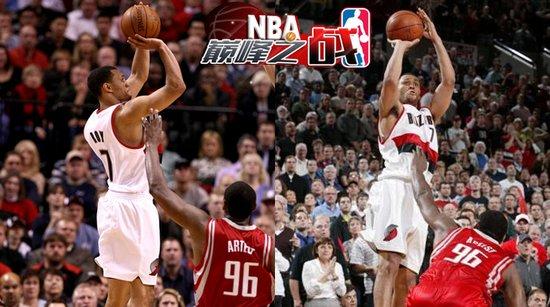NBA巅峰战之开拓者 罗伊2秒连环绝杀击落火箭