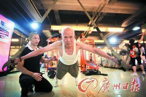 广东九旬老人健身房锻炼20年 练成肌肉型男