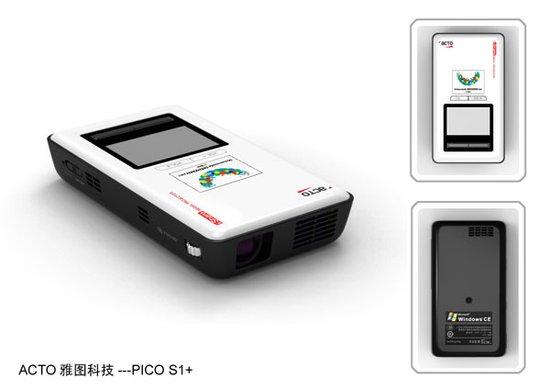 新媒体体验行动奇葩:雅图便携式投影仪(图)