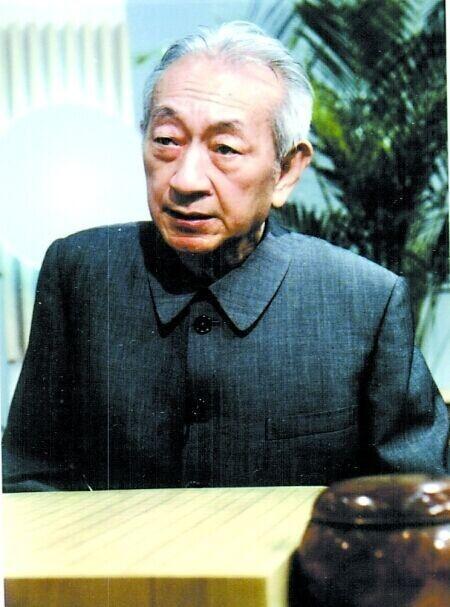 围棋泰斗吴清源在日本逝世 享年100岁