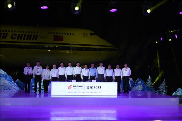 北京冬奥组委签约国航 市场开发计划稳步推进