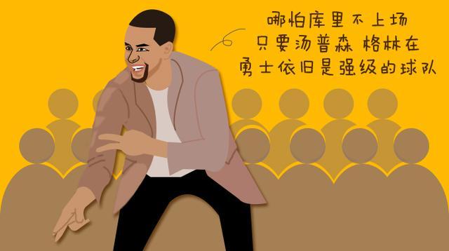 NBA指数解密无库勇士:实力相当雷霆 不及马刺