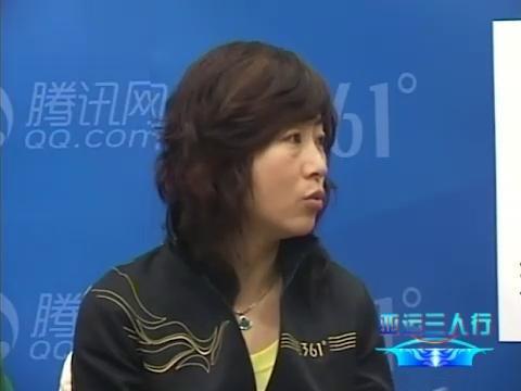 亚运三人行第15期:王丽萍谈刘翔他已很伟大