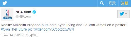 這人到底是誰啊?竟然連續在Irving、詹皇頭上暴扣-Haters-黑特籃球NBA新聞影片圖片分享社區