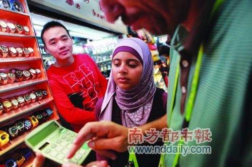 跟伊拉克姑娘逛北京路