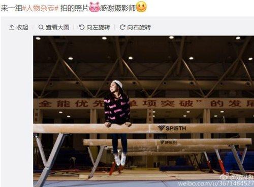 体操美女邓琳琳晒艺术照 姣好容颜让人赞叹