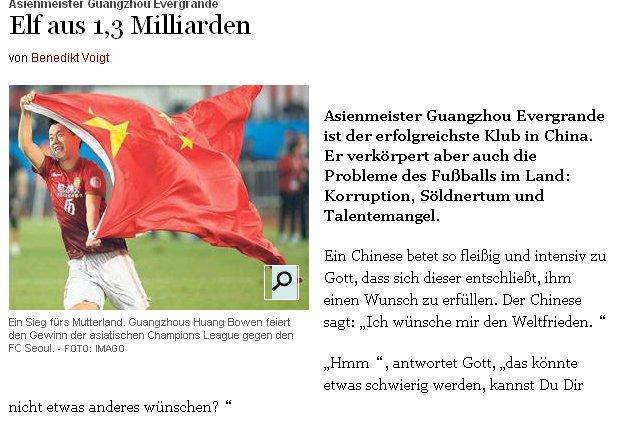 德媒讽刺中国足球三大问题 称恒大崛起靠金钱