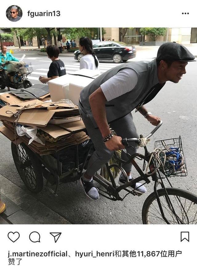 球真妹:大菲尔干海外代购 瓜林改行收废品?