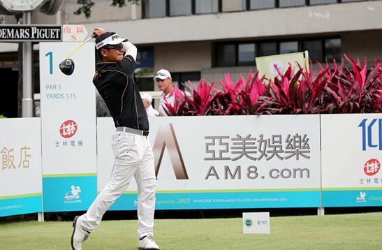 亚美仰德TPC高球赛 台湾一哥林文堂首日领先