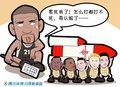 漫画:火箭苦战演绎小强精神 马刺惨吞六连败