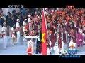 视频:广州亚运开幕式 越南代表队入场