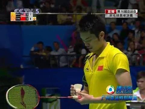 视频:羽毛球男单决赛 林丹VS李宗伟决胜局全程