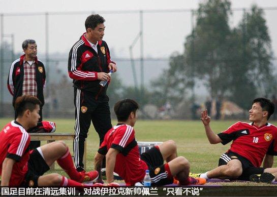 国足备战亚预赛