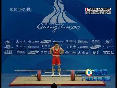 视频:男子举重85公斤级抓举全程回放