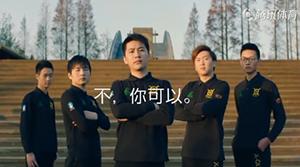 """""""全能王""""阿泰冲击KPL新赛季"""