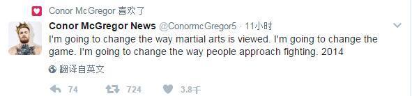 麦格雷戈终于发声 社交媒体默认与梅威瑟交手