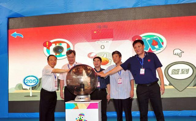 7月10日,嘉宾在青奥会网络火炬传递海南站启动仪式现场.图片