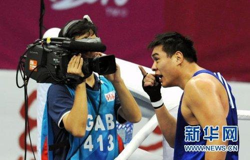 拳击男子91公斤以上级:张志磊夺冠(组图)