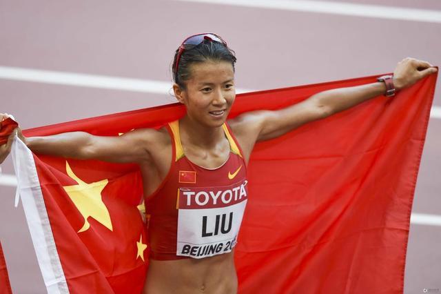世锦赛刘虹20公里竞走夺冠 吕秀芝夺得银牌