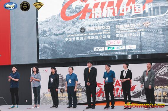 中国滑板俱乐部联赛总决赛 南京龙江国家滑板训练基地开幕