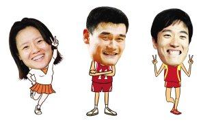 漫画体坛:谁是中国体育新旗手?