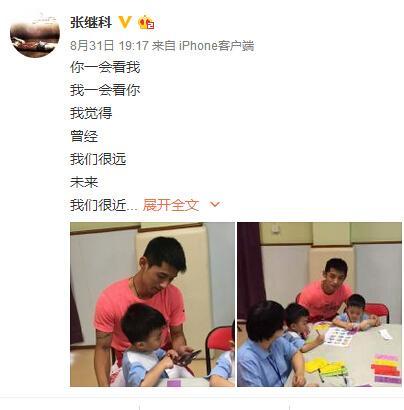 张继科又写诗秀才华 网友:被乒乓球耽误的诗人
