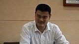 姚明专访:亚洲10年未进步