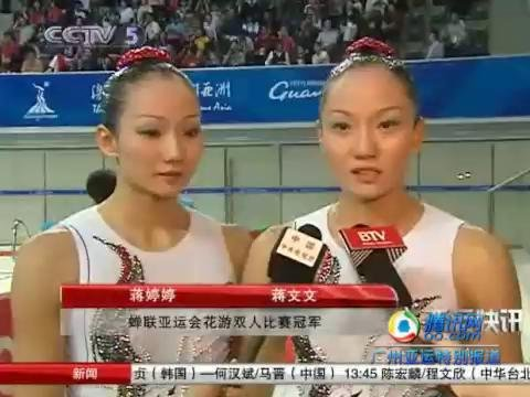 视频:蒋文文蒋婷婷花游摘金 称发挥比想象好