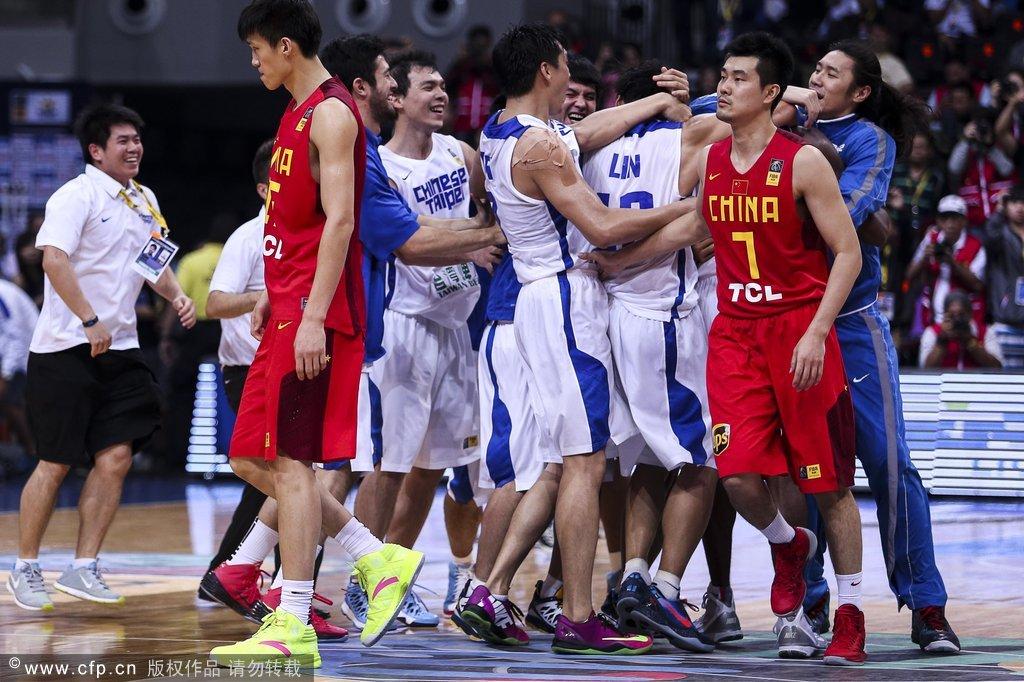 中国78-96中华台北 男篮17分领先遭大逆转无缘四强截图