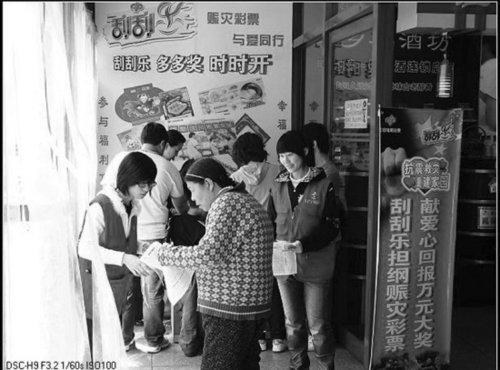 小长假彩市销量遇寒流 站主妙招应对销售低谷