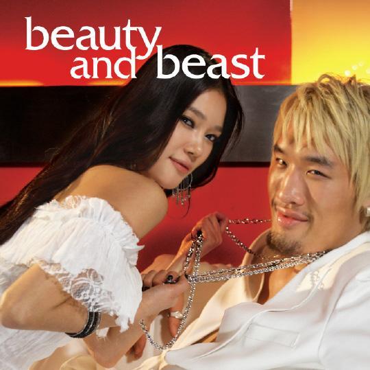 格斗巨人进军歌坛 首张专辑将在中国发行
