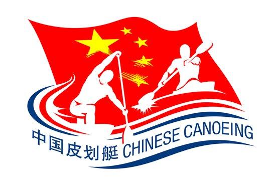 机构组织和体育标识-中国皮划艇协高尔夫球泰图片