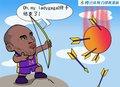 漫画:科比发威射落太阳 湖人进军总决赛