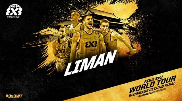 FIBA3X3大师赛总决赛巡礼:塞尔维亚劲旅利曼