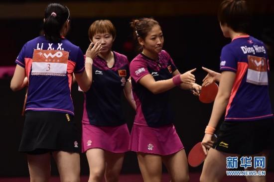 刘诗雯顶压力女双夺冠 粤体育局第一时间电贺