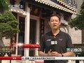 视频:亚运会即将结束 广州亚运村静待亚残会