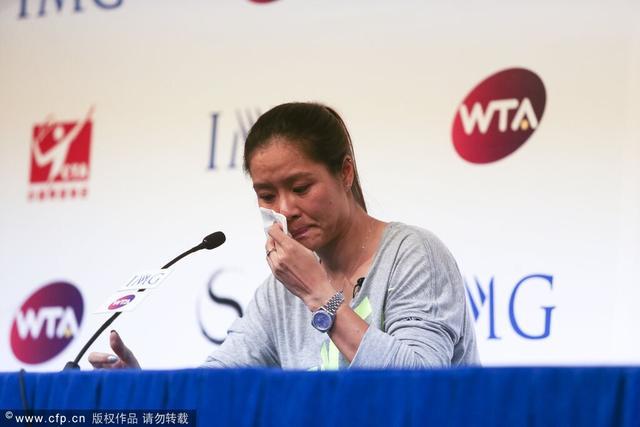 李娜泪洒发布会重申不后悔退役 未来不会复出