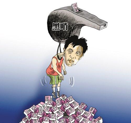 漫画体坛:陆俊死于黑哨图片