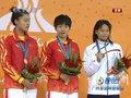 视频:女子50米自由泳颁奖仪式