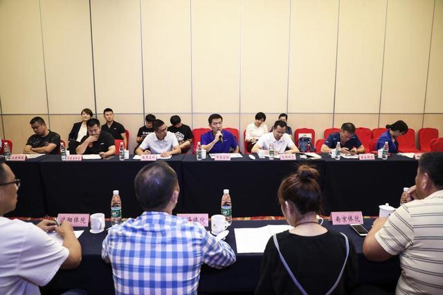 星耀未来青少年篮球公开赛工作会议在京召开