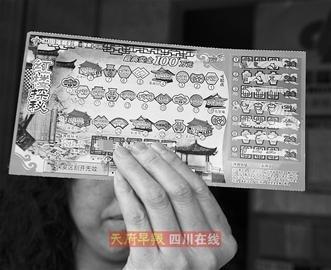 男子中30元硬说中11万 威胁自焚同归于尽(图)