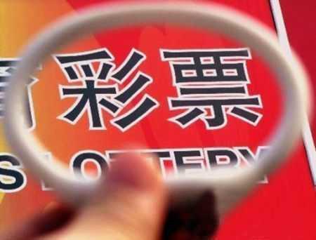 大乐透025期开奖:头奖1注1000万 奖池72.1亿