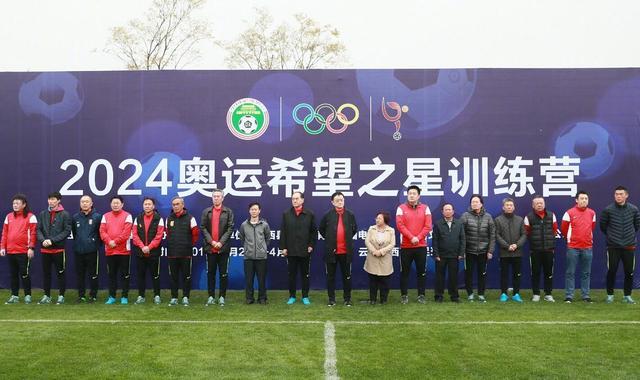 2024奥运之星启动4名帅百里挑1 基数多质量差