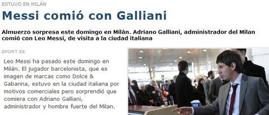 梅西赴米兰城与加利亚尼共进午餐