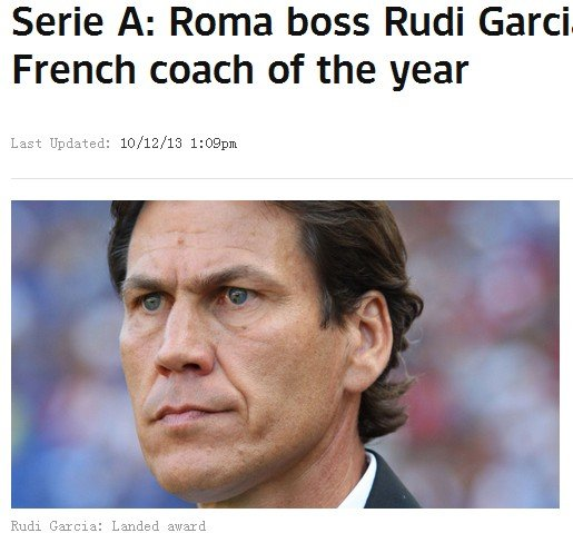 加西亚当选年度最佳教练