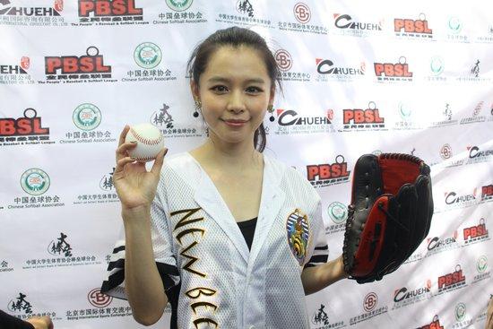 中国大学生棒垒球锦标赛北京赛区决赛开赛