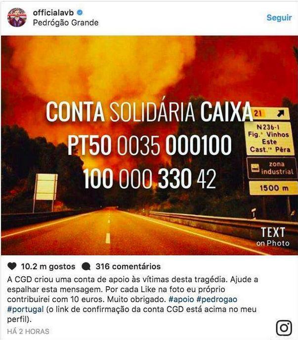 身在中超心系葡国大火 博阿斯:你点赞我捐10欧