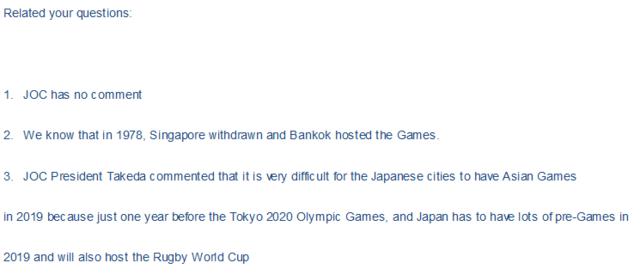 日本奥委会:专注奥运无接管2019年亚运会计划