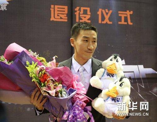 金隅队球员张云松退役仪式在北京首钢体育馆举行.图为...