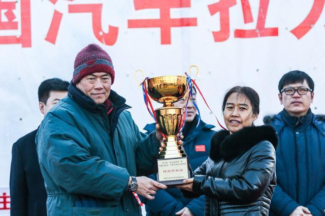 2017CRC鸡西站落幕 北京龙翔斩获联合杯冠军